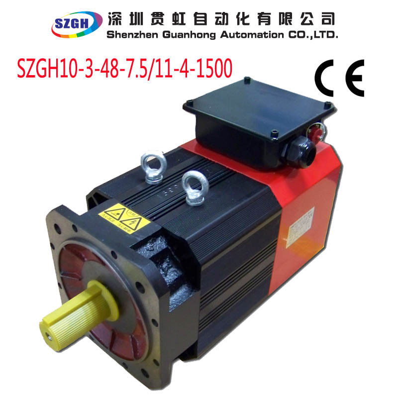 Induction Spindle Servo Drive Motors For Woodworking Cnc