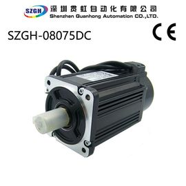 China 750W 2.4NM  Variable Speed  Wide application AC Servo Motor Variable Speed distributor
