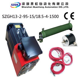 China High power 15KW Spindle Servo Motor , cnc spindle motor 95Nm 1500rpm distributor